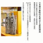 top-image_aramasashuzou_sp1