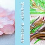 top-image_hamo